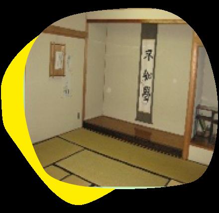 茶道講習室 10畳